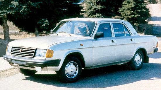 ГАЗ-31029 Волга