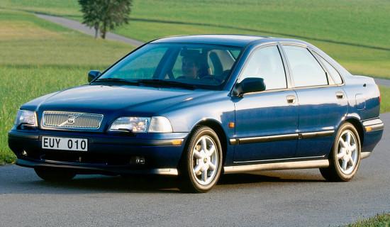Volvo S40 1995-2001