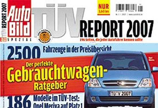 Рейтинг TUV 2007
