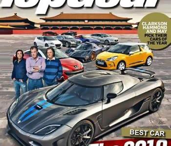 Самые лучшие автомобили 2010 года на IronHorse.ru ©