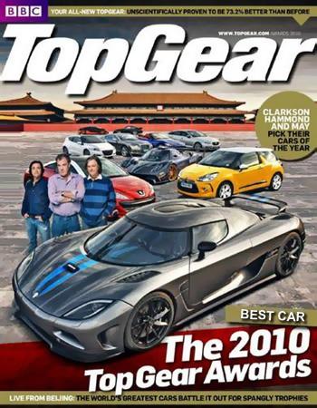 какие самые лучшие автомобили 2010 года