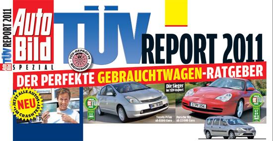рейтинг надёжности автомобилей TUV2011