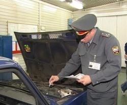 Правила регистрации автомобилей (с 2011 года) на IronHorse.ru ©
