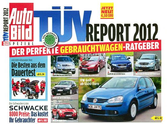 TUV 2012 рейтинг надёжности подержанных автомобилей