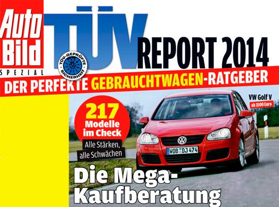 самые надёжные автомобили по версии TUV Report 2014