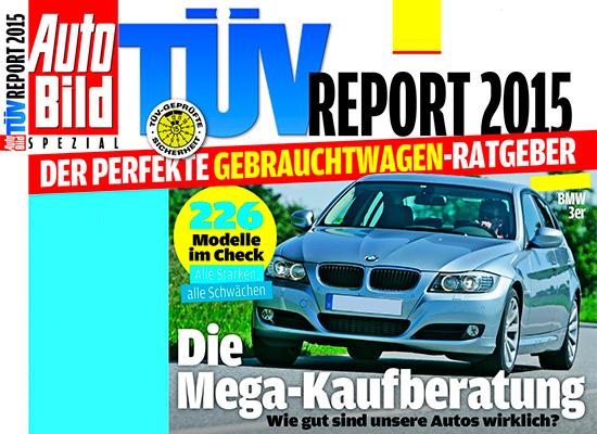 рейтинг надёжности автомобилей TUV Report 2015