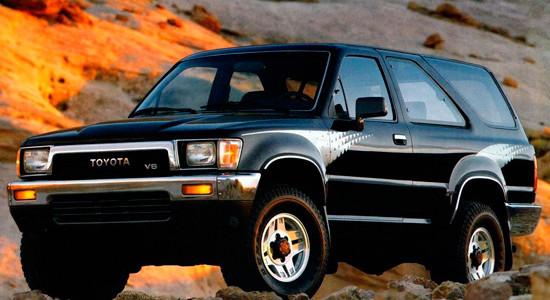 Toyota 4Runner (1989-1995) на IronHorse.ru ©