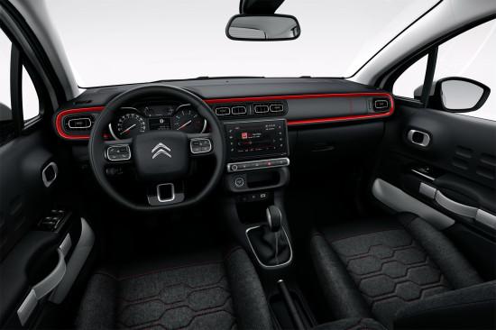 приборная панель и центральная консоль Ситроена С3 2016-2017 модельного года