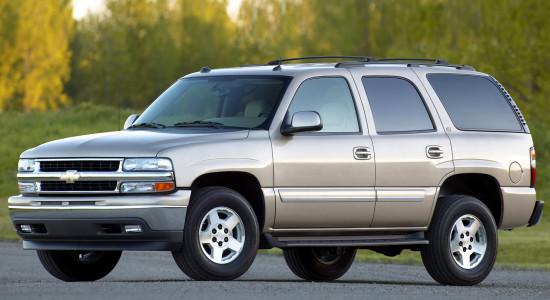 Chevrolet Tahoe 2 (2000-2006) на IronHorse.ru ©