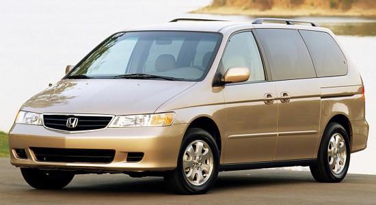 Honda Odyssey 2 (1999-2003) на IronHorse.ru ©