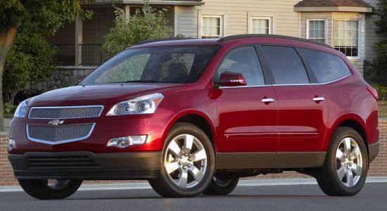 Chevrolet Traverse 1 (2008-2012) на IronHorse.ru ©