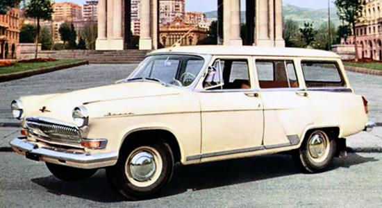 универсал ГАЗ-22 Волга