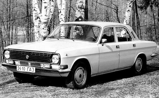 ГАЗ-24-10 Волга