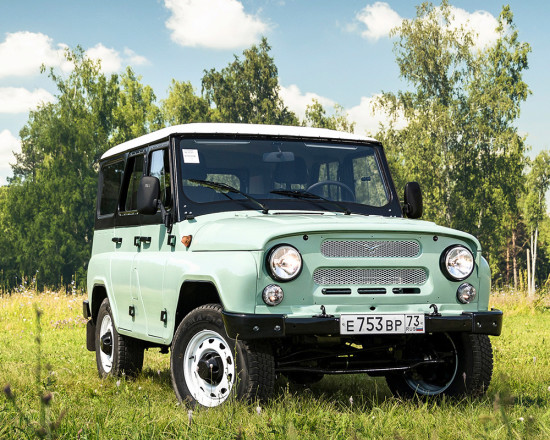 45th Anniversary UAZ Hunter