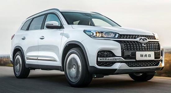 Автосалоны по продаже китайских автомобилей в москве в каком банке можно взять деньги под залог квартиры