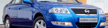 Nissan Almera (B10) Classic