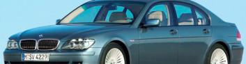 BMW 7-Series (E65) на IronHorse.ru ©