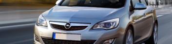Opel Astra J (хэтчбек)