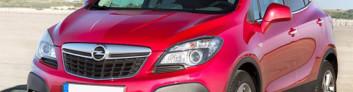 Opel Mokka (2012-2015) на IronHorse.ru ©