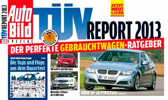 TUV Report 2013 - рейтинг надежности легковых автомобилей