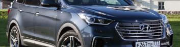 Hyundai Grand Santa Fe (2016-2017) на IronHorse.ru ©