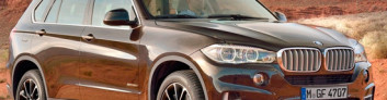 BMW X5 F15 (2016) на IronHorse.ru ©