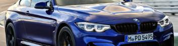 BMW M4 Coupe (F82) на IronHorse.ru ©