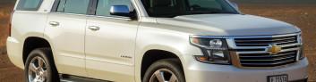 Chevrolet Tahoe 4 (2016-2017) на IronHorse.ru ©
