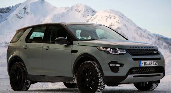 Discovery Sport (Land Rover) на IronHorse.ru ©