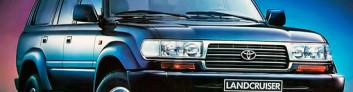 Toyota Land Cruiser 80 на IronHorse.ru ©