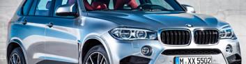 BMW X5M (F85) 2016-2017 на IronHorse.ru ©