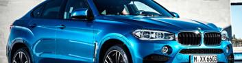 BMW X6M (F86) 2017-2018 на IronHorse.ru ©
