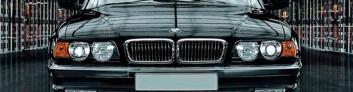 BMW 7-Series (E38) на IronHorse.ru ©