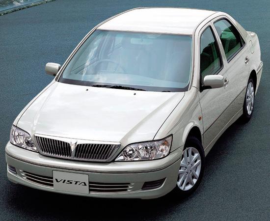 Toyota Vista (V50)