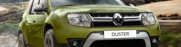 Renault Duster (2016) на IronHorse.ru ©