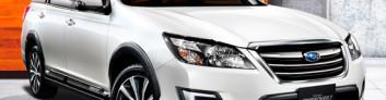 Subaru Crossover 7 на IronHorse.ru ©