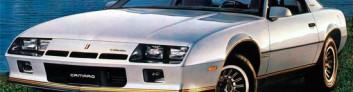 Chevrolet Camaro (1982-1992) на IronHorse.ru ©