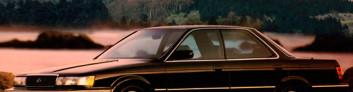 Lexus ES (1989-1991) V20 на IronHorse.ru ©
