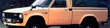 Toyota Hilux (1978–1983) на IronHorse.ru ©