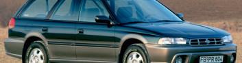 Subaru Outback 1 (1994-1999) на IronHorse.ru ©
