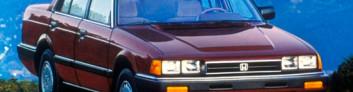 Honda Accord 3 (1985-1989) на IronHorse.ru ©