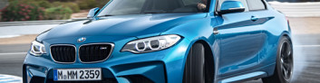 BMW M2 Coupe на IronHorse.ru ©