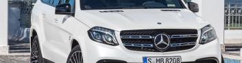 Mercedes-AMG GLS 63 (X166) на IronHorse.ru ©