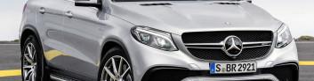 Mercedes-AMG GLE 63 Coupe (C292) на IronHorse.ru ©