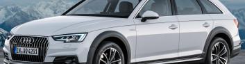 Audi A4 allroad quattro (B9) на IronHorse.ru ©