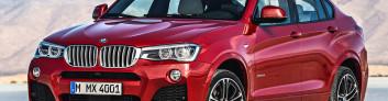 BMW X4 M Sport (2017-2018) на IronHorse.ru ©