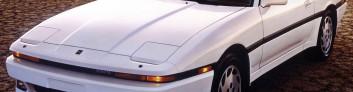 Toyota Supra A70 (1986-1993) на IronHorse.ru ©