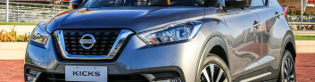 Nissan Kicks на IronHorse.ru ©
