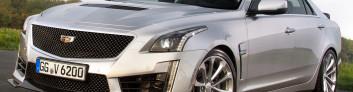 Cadillac CTS-V III (2017-2018) на IronHorse.ru ©