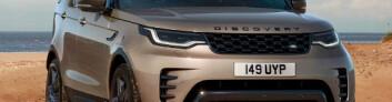 Land Rover Discovery 5 на IronHorse.ru ©